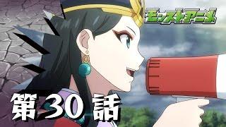 第30話「神託の巫女」【モンストアニメ公式】 thumbnail