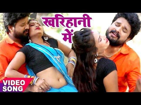 सुपरहिट चईता 2017 - Ritesh Pandey - Kharihani Me - Chait Ke Chikhna - Bhojpuri Hit Chaita Songs