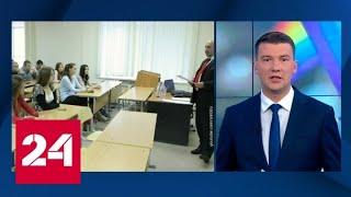 Студента уральского вуза обвинили в нетрадиционной ориентации - Россия 24