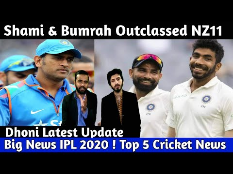 Shami & Bumrah Best Duo In Test? IndvsNz11 | Dhoni Update | Big Player Out Of IPL | Today News