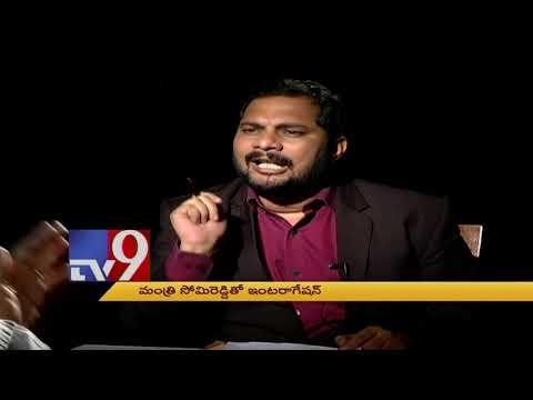 Somireddy Chandramohan Reddy