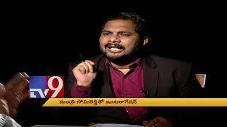 Somireddy Chandramohan Reddy grilled by Jaffer team : Interrogation - TV9