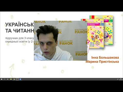 Всеукраїнський онлайн-марафон