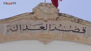 تونس.. طالبو العمل يعودون إلى الاحتجاج