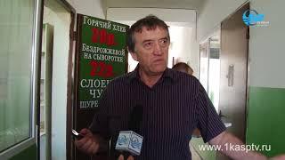 ВЫВОДИМ МАЛЫЙ БИЗНЕС ИЗ ТЕНИ  Очередной рейд по обелению экономики прошел в Каспийске