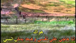 Arabic Karaoke Player LMS9000 انا هاجي علي نفسي -تامر عاشور كاريوكي