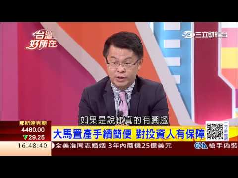 3-3 BCB Directors Interviewed by Taiwanese Media (CH88) about Investing in Malaysia