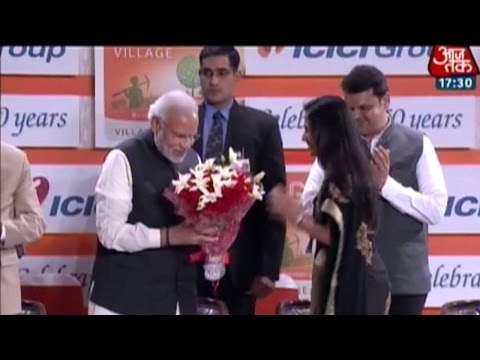 PM Modi dedicates 'ICICI Digital Village' to nation