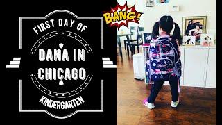 미국 유치원 첫 등교날!! kindergarten 첫등…