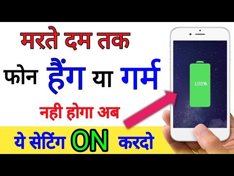 Mobile Hanging And Heating 100% Working Solution 1 बार जरूर ट्राई करे  || By Technical Boss