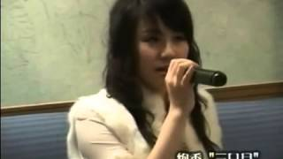 Perfume singing voice which has not carried out techno processing. ...
