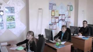 урок информатика в 5 классе. ФГОС