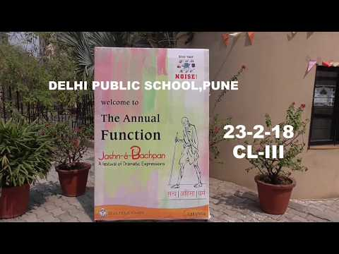 DPS Pune Class III Annual Function 2017-18