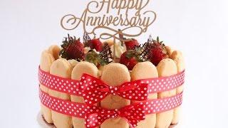 Tiramisu Cake Tutorial- Rosie&#39s Dessert Spot