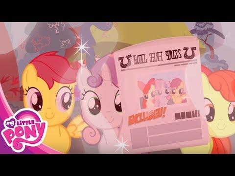 Мультфильмы Дружба - это чудо про Пони - Секреты и тайны Понивиля