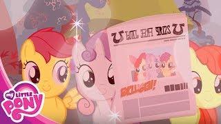 Мультики Дружба - это чудо про Пони - Секреты и таины Понивиля