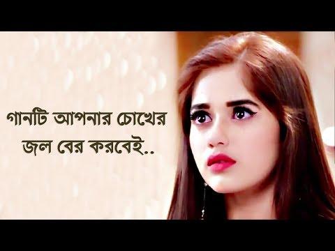 গানটি শুনলে কাঁদবেন আপনিও !! New Bangla Song 2019   Rahat Ft.Niloy   Official Song thumbnail