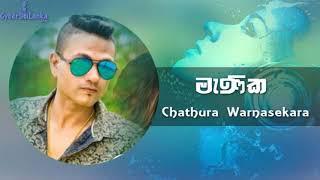 Manika - Chathura Warnasekara