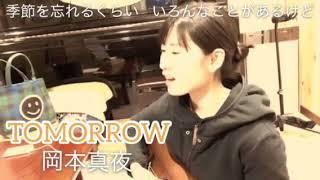 昔から好きな曲で、よくカラオケでも歌っていましたな〜(´◡͐`)