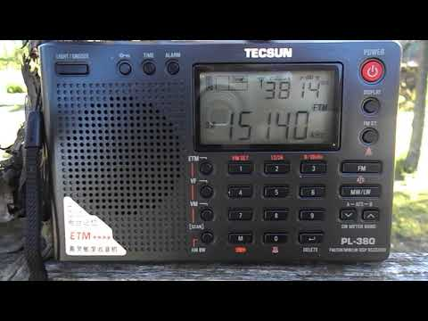 Radio Oman FM shortwave reception