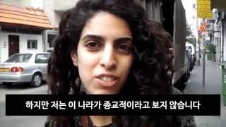 [Brad TV] ASK Project : 이스라엘 사람들에게 예수님은 누구인가?