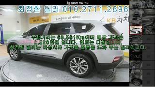 현대 싼타페 20 04 02/디오오토갤러리/천차만차/창…