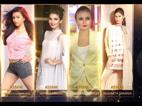 Sunsilk Mega Miss North East 2017 Finalists Teaser