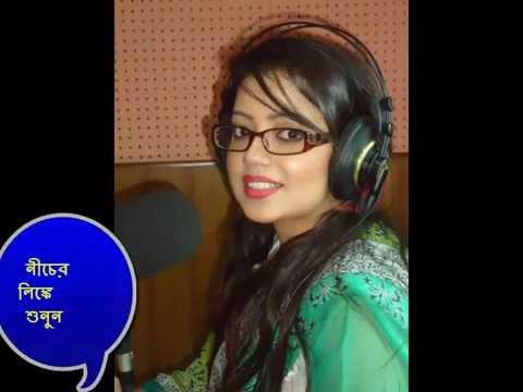 ABC RADIO FM 89.2 Bangladesh -Banglar Awaj Online Live
