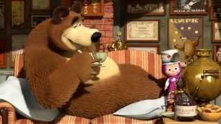 Маша и Медведь - Будьте здоровы (Трейлер)