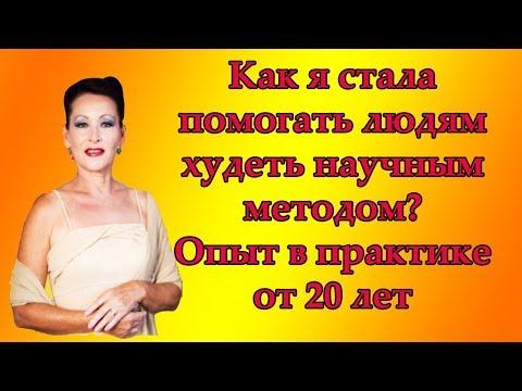 Гроссман, Василий Семёнович — Википедия (с комментариями)