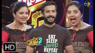 Patas 2 | 14th  February 2019  | Full Episode 1001 | ETV Plus