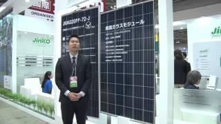 ジンコソーラーは日本PV EXPO2016で最新高効率Eagle Dualモジュールを発表