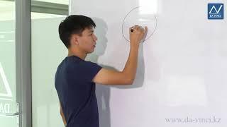 6 класс, 3 урок, Длина окружности и площадь круга