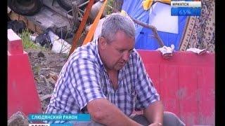"""Помочь дальнобойщику, попавшему в беду, вызвались жители всей Иркутской области, """"Вести-Иркутск"""""""