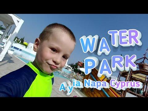 Ребенок в аквапарке Electra Айя-Напа / Ayia Napa / Кипр / Cyprus