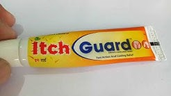 Kya aap bhi Itch-Guard use karte ho?? Jarur dekhe