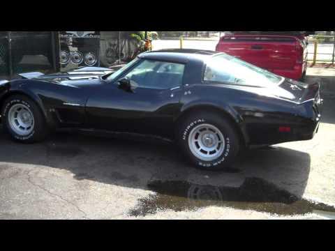 1982 Chevrolet Corvette For Sale No Reserve On Ebay Youtube