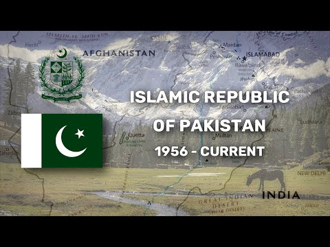 Historical anthem of Pakistan