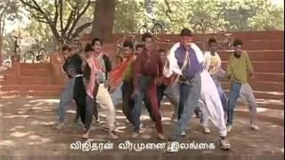 best indian music gentleman chikku bukku raile tamil songs a r rahman youtube