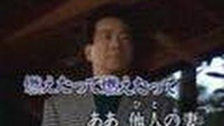 さざんかの宿 sazanka no yado