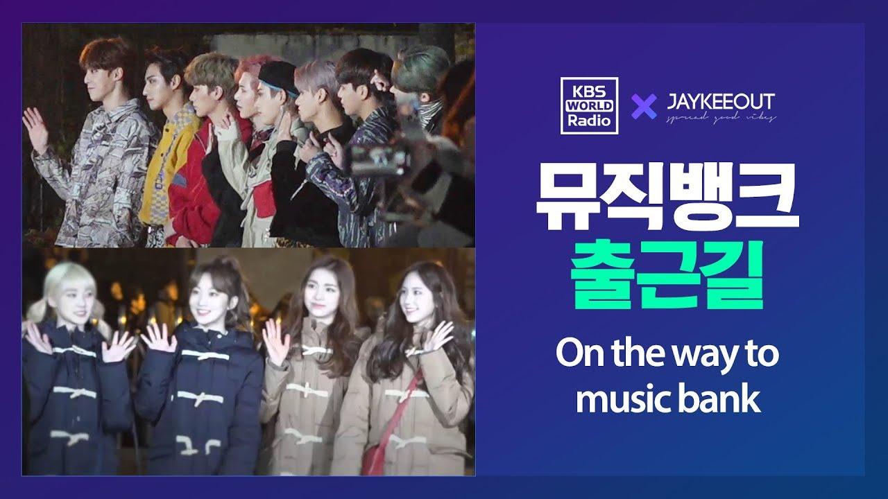 'Korean KPOP fan culture 'on the way to music bank' (한국의 팬 문화 '뮤직뱅크 출근길')