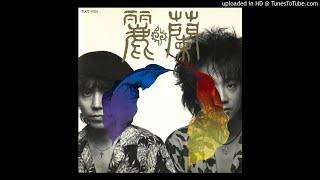 麗蘭ファーストアルバム『麗蘭』より ☆彡ふらんぼうの気まぐれ日記 □麗...