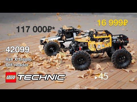 [Обзор] LEGO Technic 42099 4x4 X-treme Off-roader