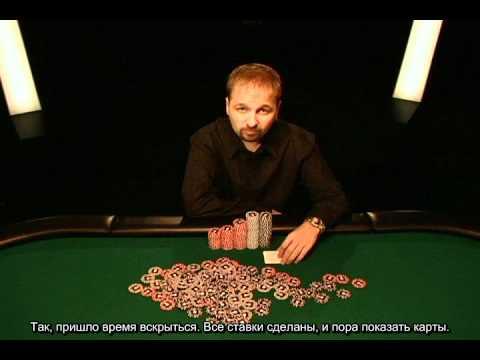 Профессиональный жаргон покера