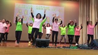 Publication Date: 2019-03-06 | Video Title: 3/3/2019錦華精舍沙田台山商會中學