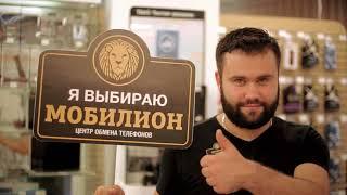 """""""Мобилион"""" Калининград - наша ежедневная жизнь"""