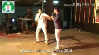 Prabhakar more At mandar college of engineering 2018
