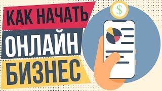 Ютуб покажет как начать зарабатывать в интернете