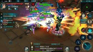 Mu strongest-MG san boss thế giới