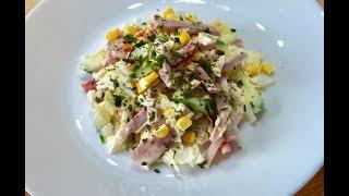 Сочный салат с Пекинской капустой за 10 МИНУТ. Chinese cabbage salad/Chinakohlsalat